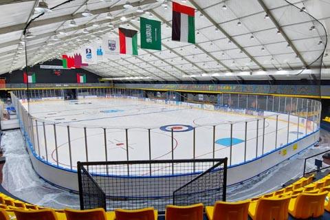 Kuwait Eisstadion Eisfarben